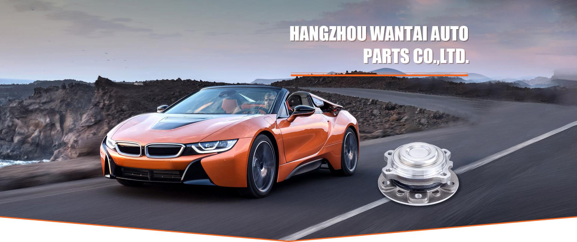 Hangzhou Wantai Auto Parts Co., Ltd.